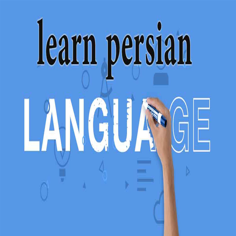 Learn Persian Language For Trip To Iran
