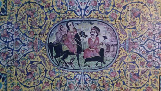 Tile Work On The Ceiling Of The Mansion Of Eram Garden