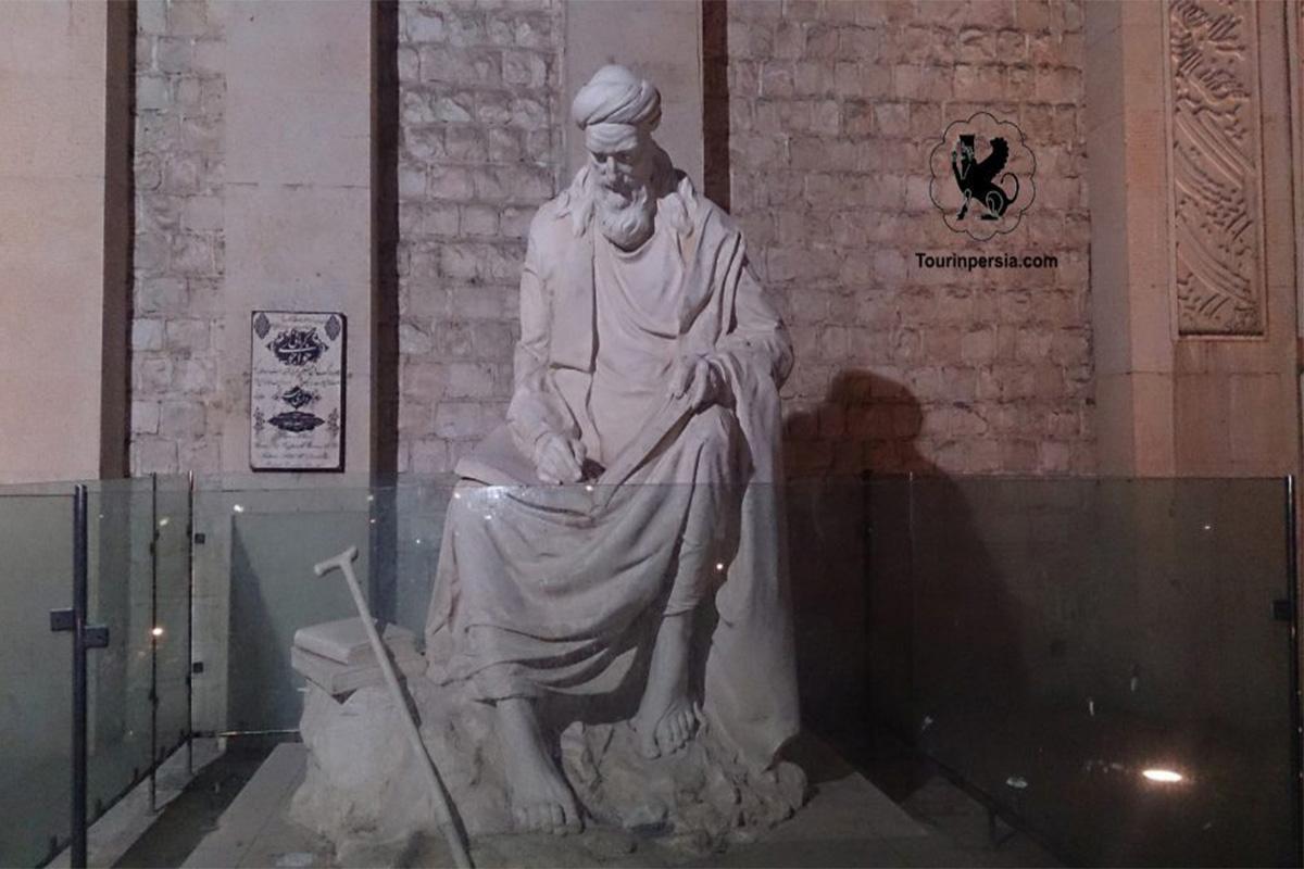 Sculpture Of Khwaju