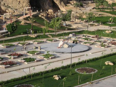 پارک کوهپایه در شیراز
