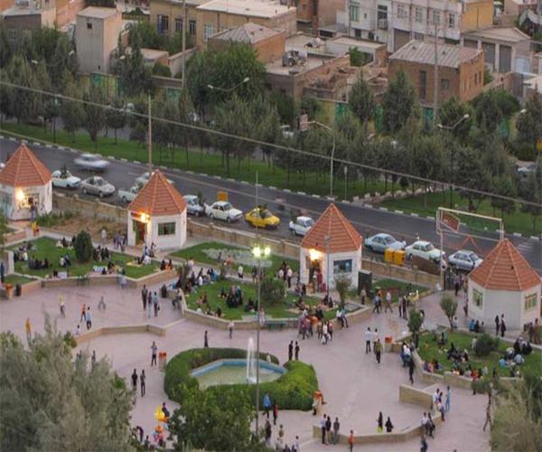 Koohpaye Park of Shiraz