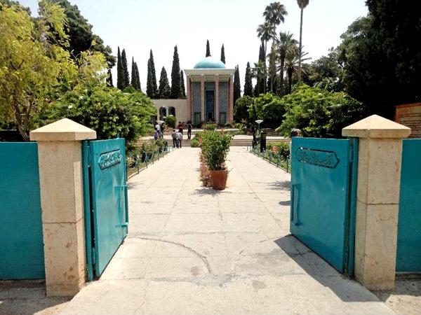 Entrance Of Saadi Tomb
