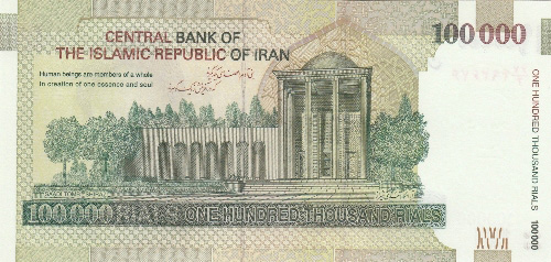 Saadi'S Tomb On A Ten Thousand Toman Banknote