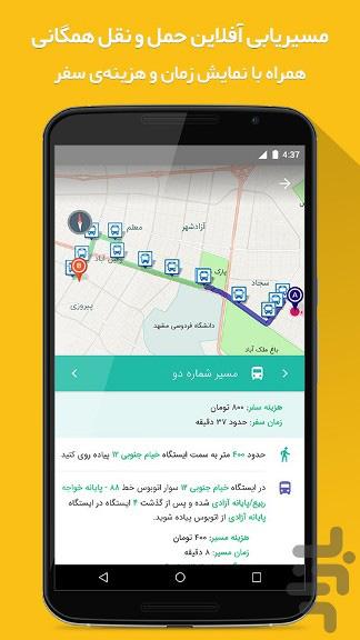 اپلیکیشن نقشه مشهد