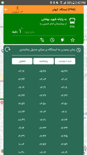 نمایش زمان رسیدن اتوبوس های تهران