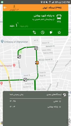 اپلیکیشن اتوبوس های تهران برای اندروید