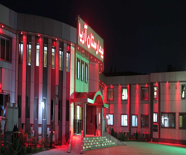 Aria Hospital in Rasht city