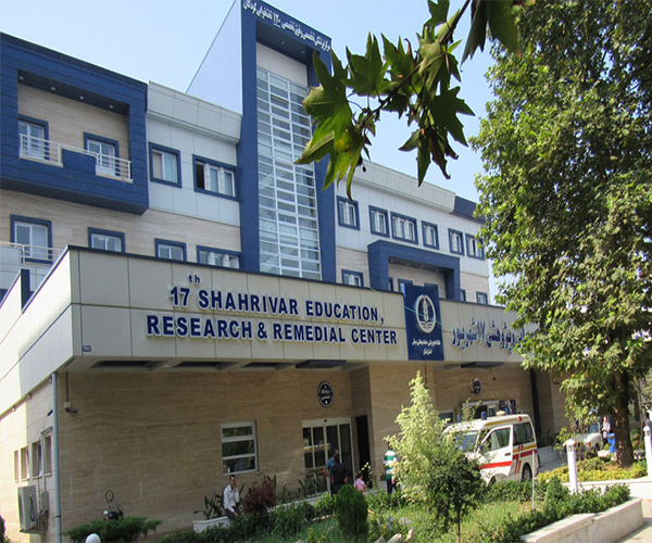 بیمارستان ۱۷ شهریور در رشت