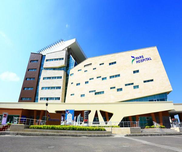Pars Hospital in Rasht city