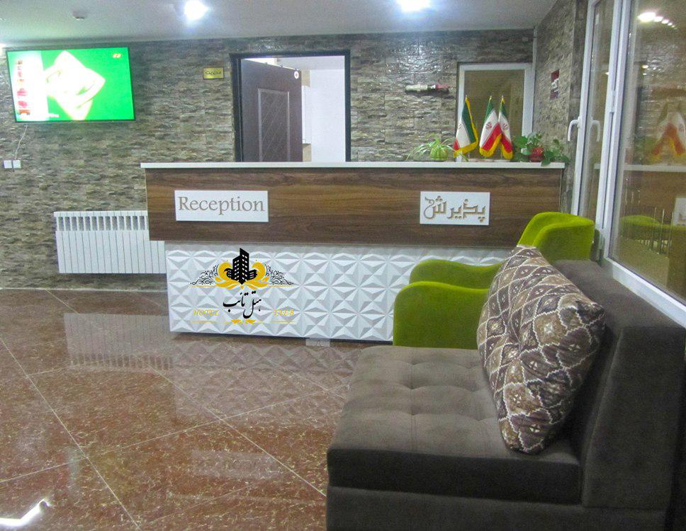 پذیرش هتل تائب