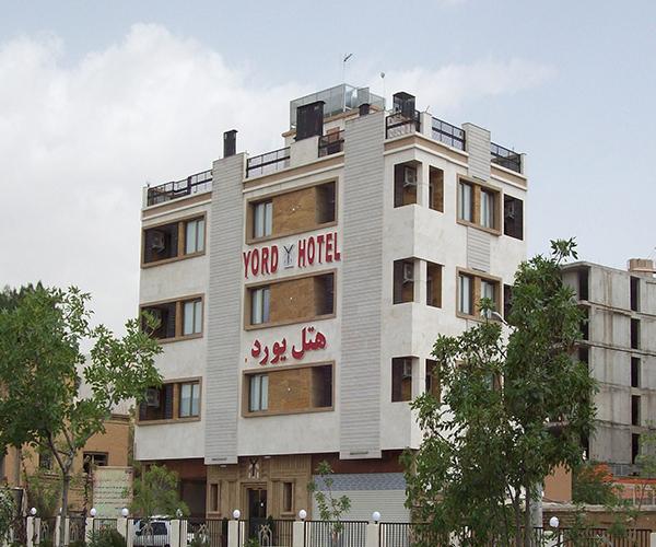 هتل یورد شیراز