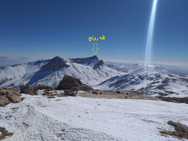 قله رونج